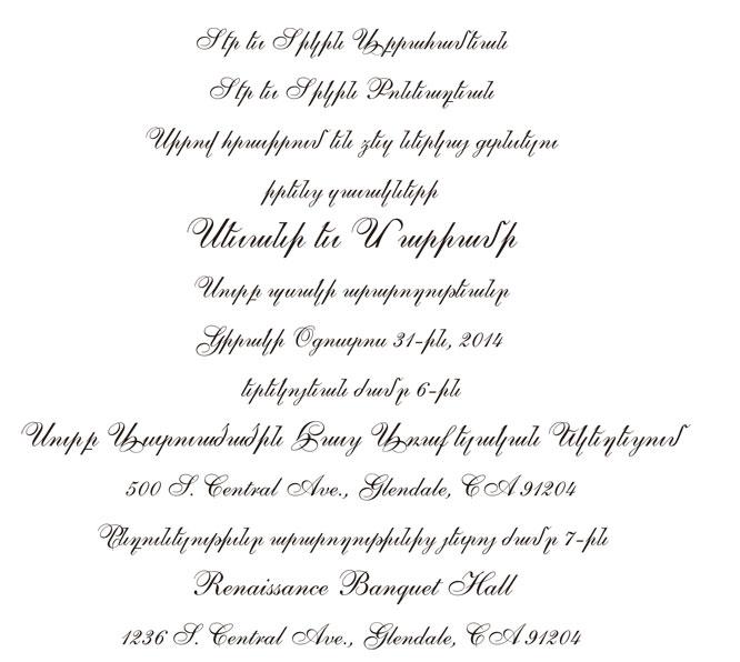 The Harsanik Guide To Wedding Invitations